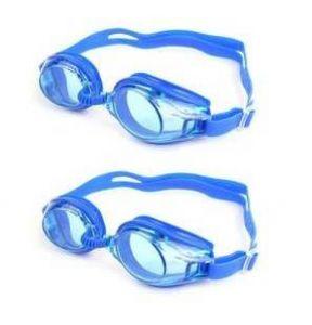 Bộ hai kính bơi trẻ em cao cấp