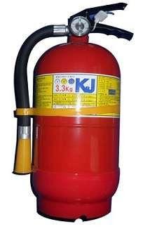 Bình Chữa Cháy 3kg3