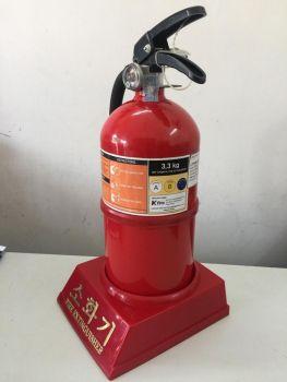 Bình Chữa Cháy Hàn Quốc 3kg3