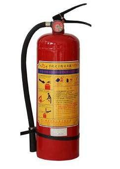 Bình Chữa Cháy MFZ4 dùng chất ABC dạng 4KG
