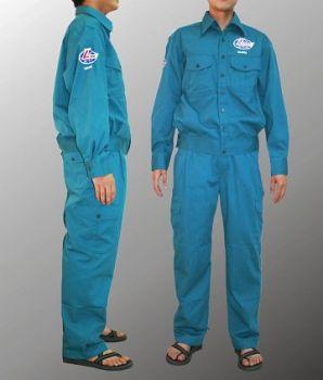 Quần áo bảo hộ lao động vải kaki xanh Lilama