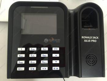 Máy chấm công vân tay Ronald Jack - KHC0002