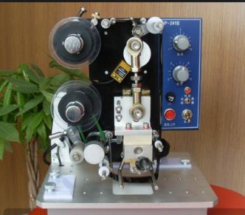 máy in date model HP-241