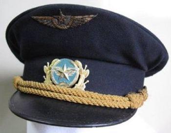 Mũ kepi các loại tại Đà Nẵng - MKP0003
