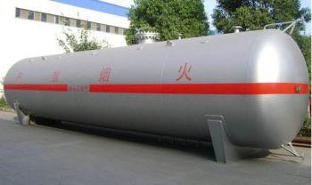 Bồn chứa Gas Hubei DLG2420-50 50m3 loại 2420mm